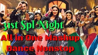 31st Night special Dj Dance Dhamaka (Super Hard Bass) Remix Song | Hindi Nonstop Dj mix songs