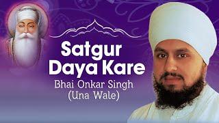 Bhai Onkar Singh Ji   Satgur Daya Kare (Shabad)   Shabad Gurbani