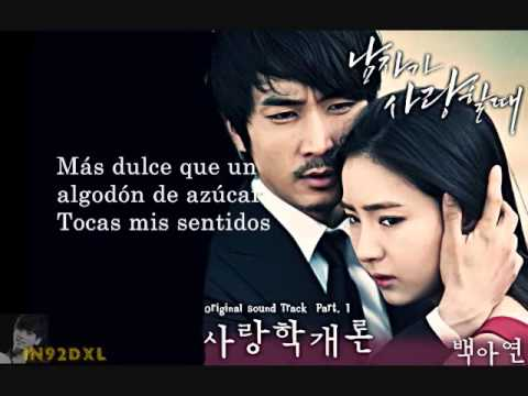 [SUB ESPAÑOL] Baek Ah Yeon - Introduction To Love -{When A Man Loves OST - Part 1}-❤