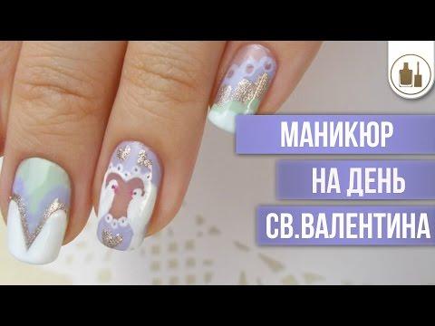 НОВИ Атрактивни идеи за маникюр✔Top ideas of new nail designиз YouTube · Длительность: 13 мин8 с  · Просмотры: более 1000 · отправлено: 16.11.2017 · кем отправлено: Beauty &Ideas