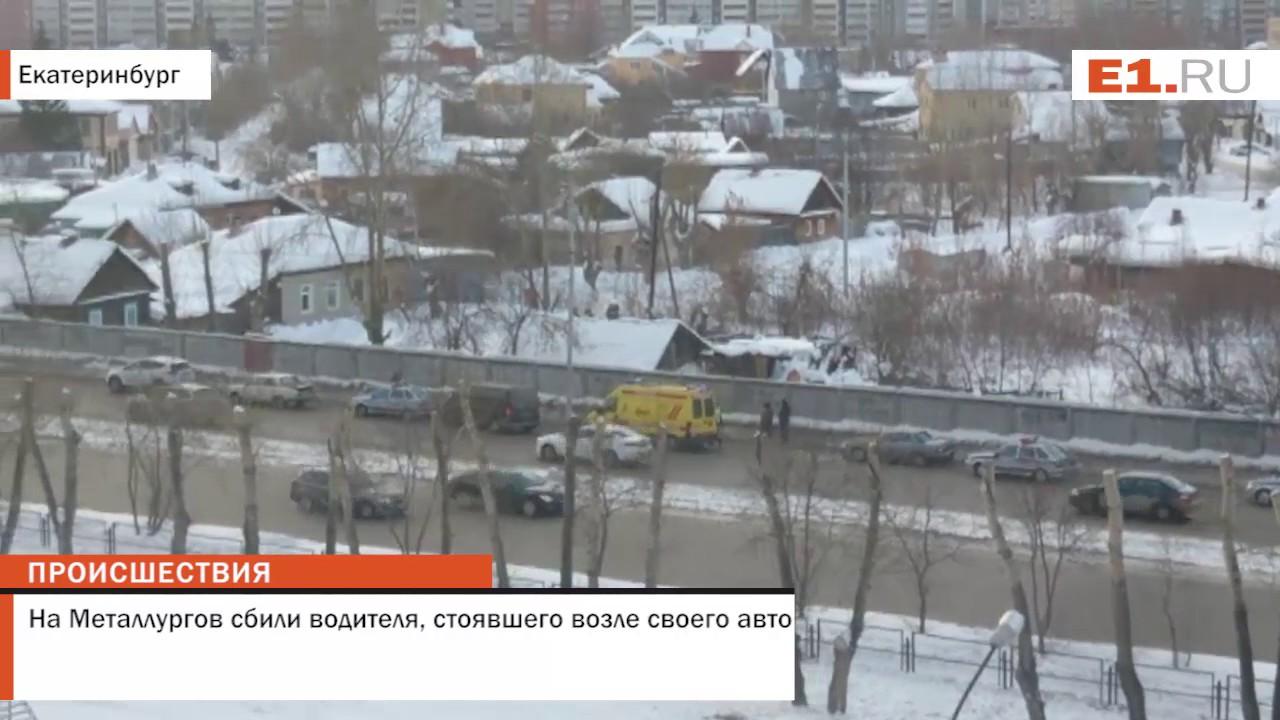 В Пионерском посёлке 018-я маршрутка подрезала автомобиль - YouTube