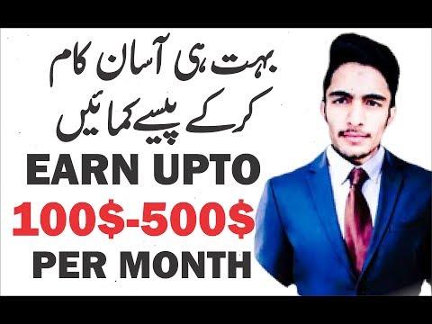 Earn Money From Dailymotion in Pakistan || Make Money online free in 2020