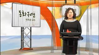 동화구연지도사 자격증 한국자격연구원(한자원) 민간자격증…