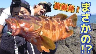 YouTube動画:無計画離島遠征で大逆転の魚が釣れた!!