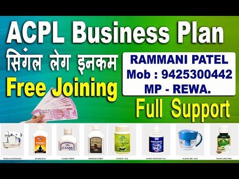 ACPL World Full Business Plan | ACPL Madhya Pardesh Rewa  Leader 9425300442| Full Detail and Support