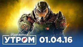 видео Стали известны системные требования Doom 4