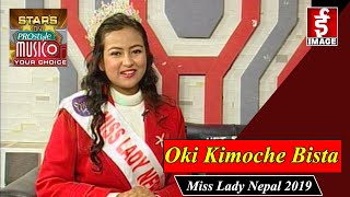 Stars On Music Of Your Choice with Oki Kimoche Bista || MISS LADY NEPAL 2019 - 2076 - 08 - 20