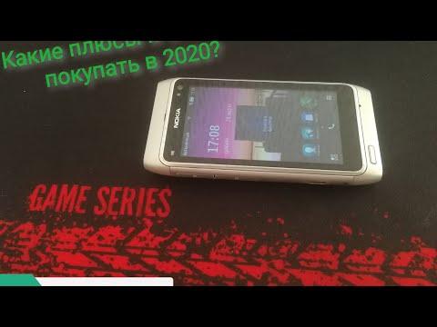 Nokia N8 в 2020, основные плюсы и минусы легенды