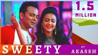 Sweety I Akassh I Airin Sultana I Bengali Romantic Song (Official Video)