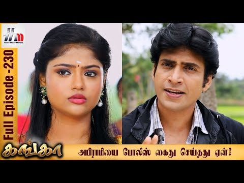 Ganga Tamil Serial | Episode 230 | 28 September 2017 | Ganga Latest Tamil Serial | Home Movie Makers