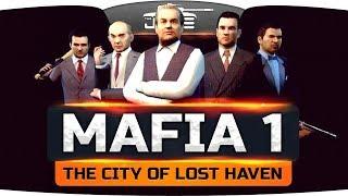 БЕССМЕРТНАЯ КЛАССИКА! ● Mafia: The City of Lost Heaven #1