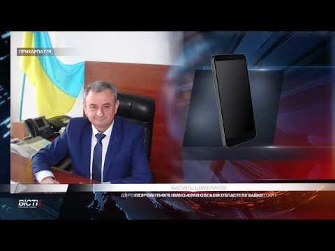 Безробітних в Івано-Франківській області більшає