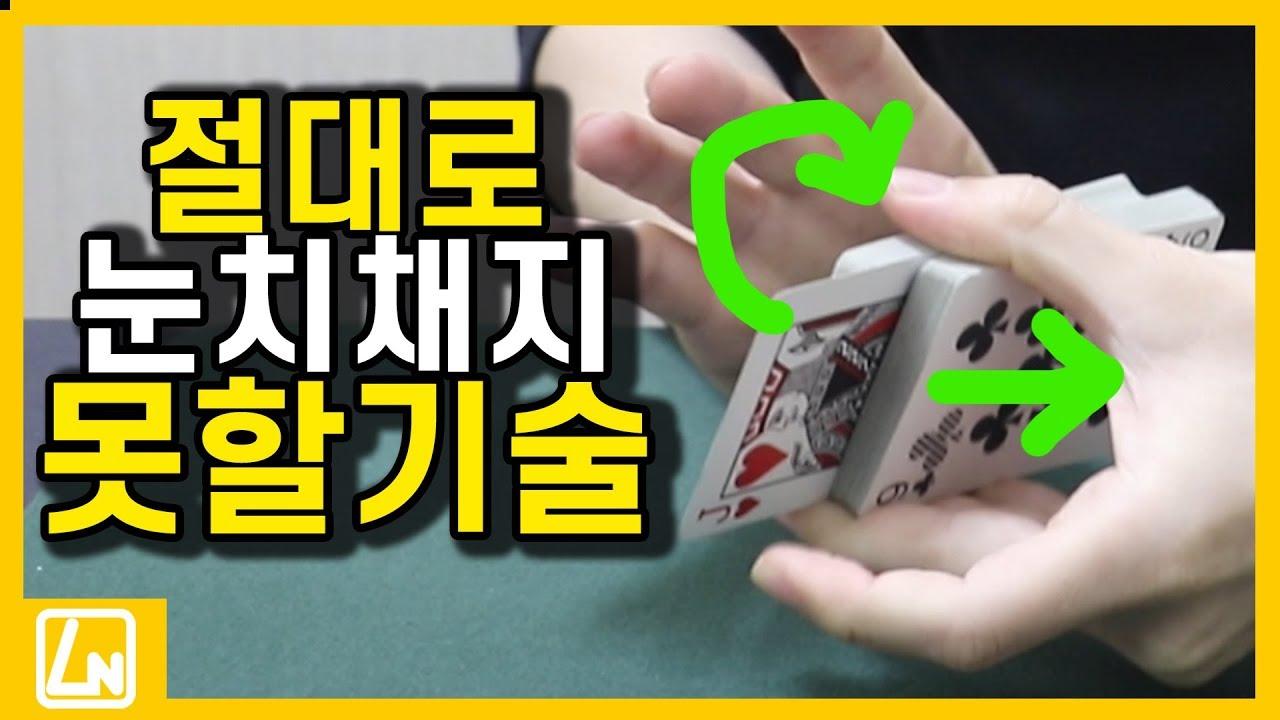 카드 마술 책