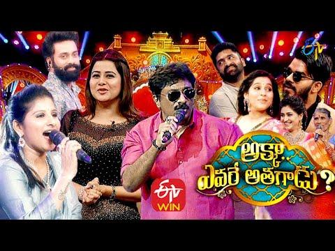 Akka Evare Athagadu   ETV Dasara Special Event   25th October 2020   ETV Telugu
