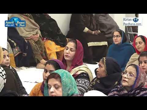 Bhai Satvinder Singh Ji Harvinder Singh Ji Delhi Wale - 30Dec2017,Punjabi Bagh, Delhi