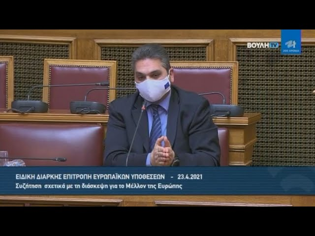 <span class='as_h2'><a href='https://webtv.eklogika.gr/' target='_blank' title='Συμμετοχή του Γ. Μοσχόβη σε συνεδρίαση της Επιτροπής Ευρωπαϊκών Υποθέσεων της Βουλής | 23/4/2021'>Συμμετοχή του Γ. Μοσχόβη σε συνεδρίαση της Επιτροπής Ευρωπαϊκών Υποθέσεων της Βουλής | 23/4/2021</a></span>