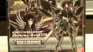 Bandai Saint Seiya Myth Cloth Hades god of Underworld Review! Part 3/4