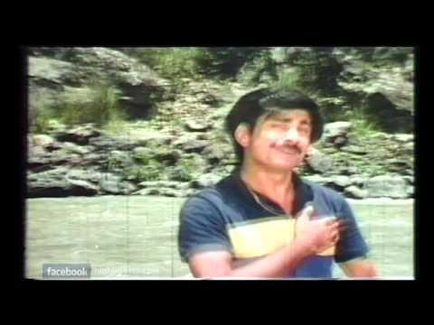 Ukalima Pachi Pachi | Superhit Nepali Movie SAMJHANA Song | Ft. Bhuwan KC, Tripti Natkar
