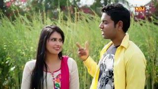 Shak ho jyaga Gaam Ke # New Haryanvi DJ Dance Song 2016 # SP Kharkiya #Arun Beniwal # Ndj Music
