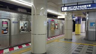 【東京メトロ】終電が近い大手町駅【半蔵門線】