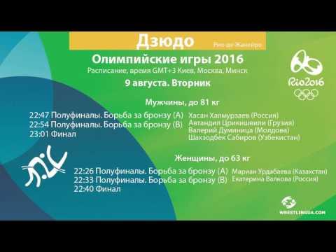 4 Олимпийские игры 2006 Турин,фиг кат  Е Плющенко Short Program