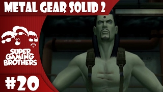 SGB Play: Metal Gear Solid 2 - Part 20 | Oh, Hey Vamp