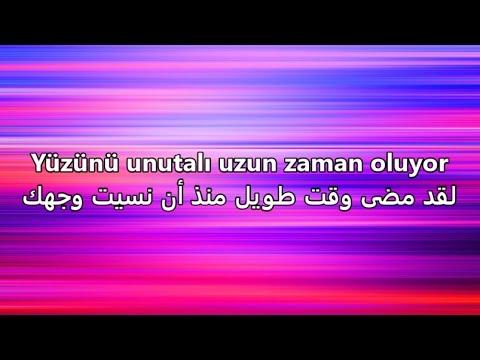 أغنية تركية حماسية روعة مترجمة - Aleyna Tikli -  Cevapsız Çınlama - Arabic Lyrics