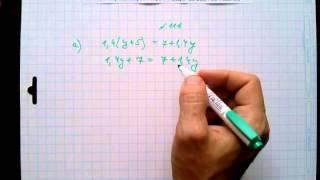 №116 алгебра 7 класс Макарычев