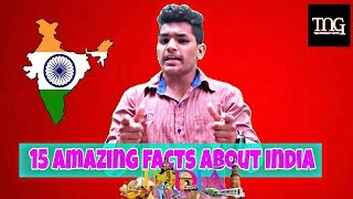 Amazing facts about india | misterious facts | indian facts | tng.