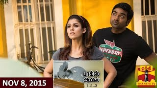Which Film Gets No.1 Position this week.? -Thanthi TV Box Office spl show 09-11-2015