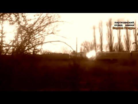 Одесса. Эксклюзив от партизан. Подрыв поезда. Украина новости.
