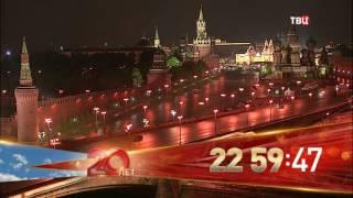 Рестарт эфира (ТВ Центр 7, в ночь с 5 на 6 июня 2017)