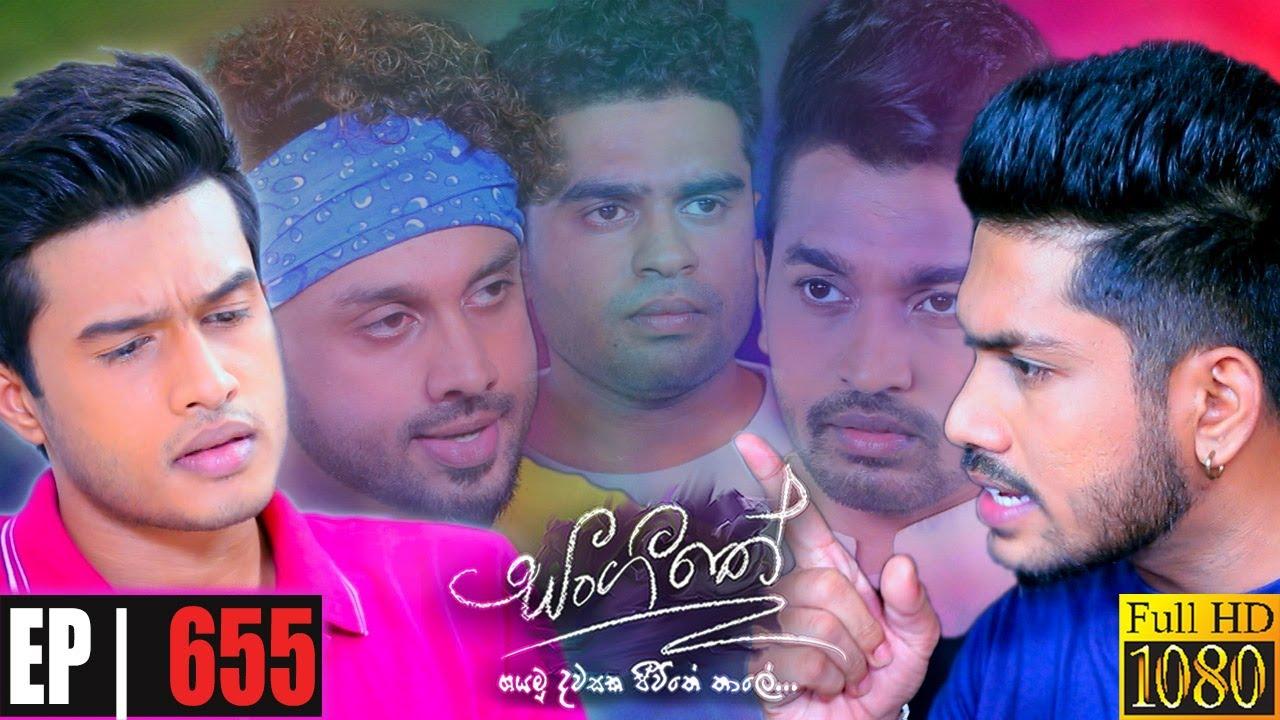 Download Sangeethe   Episode 655 26th October 2021