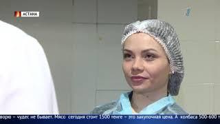 В казахстанской колбасе нашли шкуры животных, кости и смолу