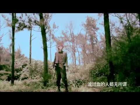 許嵩Vae Xu【伴虎】