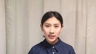 SKE48(10期研究生)・澤田 奏音より、新型コロナウイルスと最前線で戦う全ての医療従事者の皆さまへ感謝のメッセージです。 #澤田奏音 #医療従事者へエールを #医療 ...