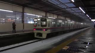 「京王×雪」銀世界の京王堀之内に電車が発車
