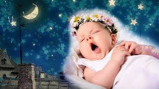 Колыбельные песни онлайн бесплатно ❤ Музыка для Детей ❤ Музыка для сна