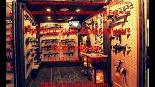 Смотреть видео Питерский Криминал онлайн