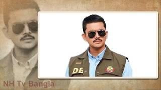 Bangla movie dhaka attack 2017 |Arefin shuvo|new bangla movie coming soon|অবশেষ আসছে ঢাকা অ্যাটাক