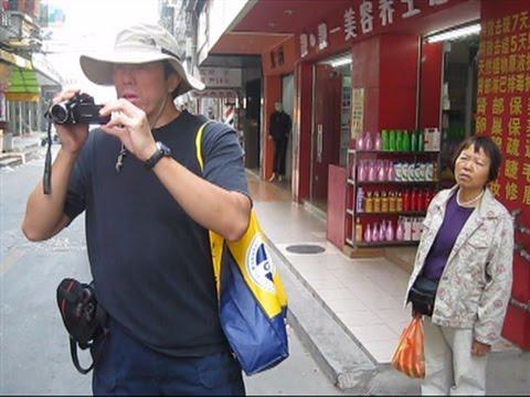 Visit The Real Hoiping, China  (Near Toisan, China)