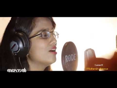 Thalodal Album Song Promo
