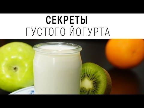Рецепт Как приготовить йогурт в йогуртнице в домашних условиях