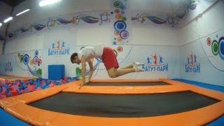 Как это сделать??? Обучение. Третий выпуск про прыжки на батуте.