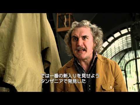 現実から、逃げ出したいときに見たい!夢のファンタジー映画の世界