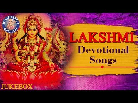 Song Lakshmi kubera mantra in tamil free download Mp3 & Mp4 Download