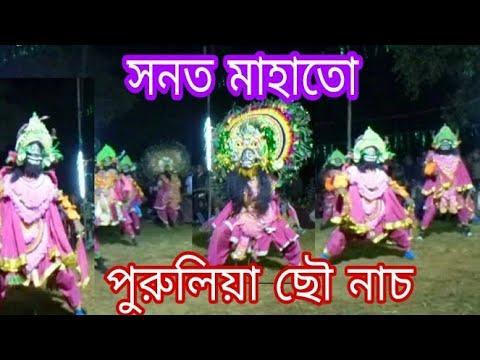 Sanat Mahato Chhau Dance!! Purulia Chhau...