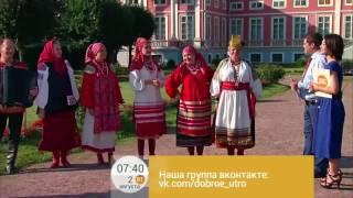 Карагод. Первый канал. Прямой эфир 02.08.2016