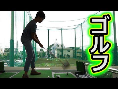 初めてのゴルフの結果が意外すぎた【マサイ編】