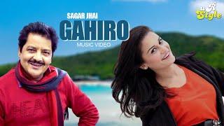Sagar jhai : Udit Narayan : new nepali song 2014